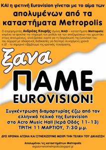 Eurovision 2014_Afisa_lowers