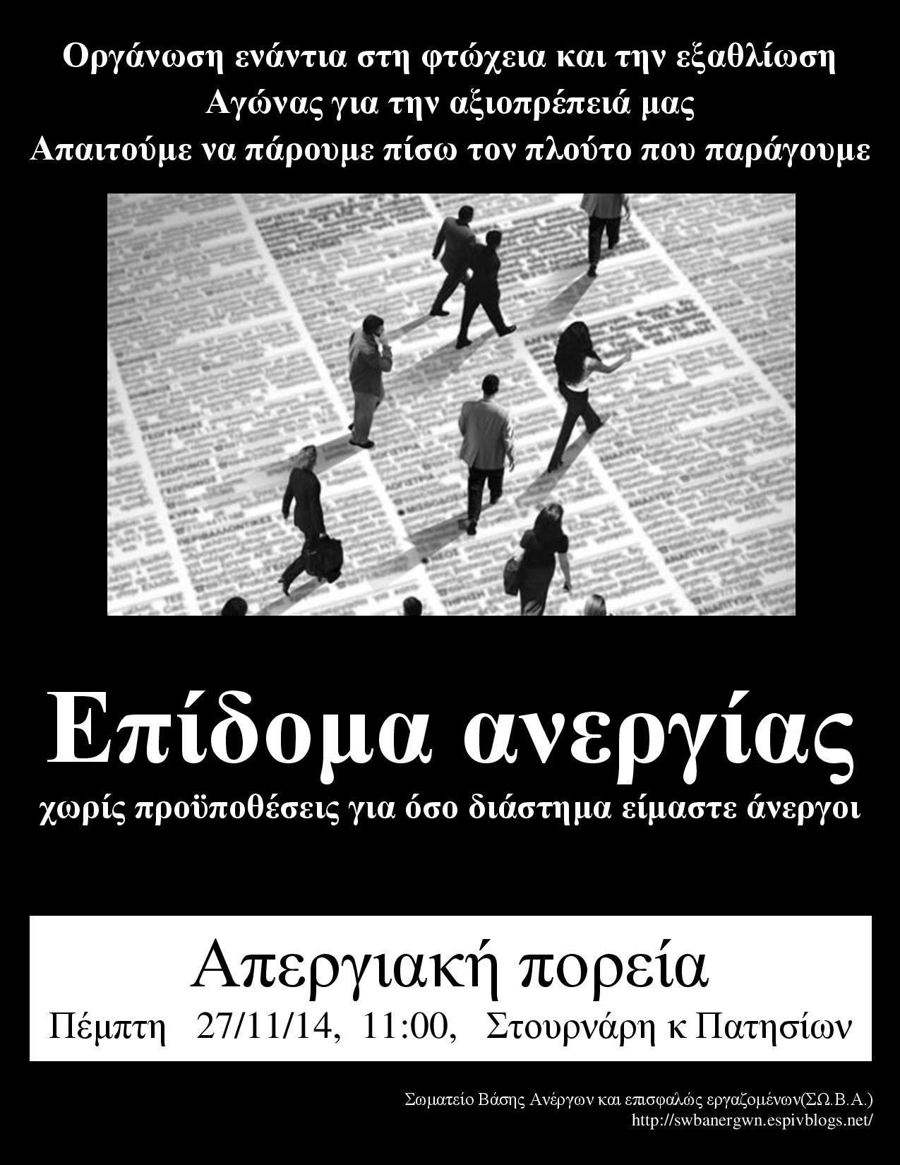 afisa_swba-page-001